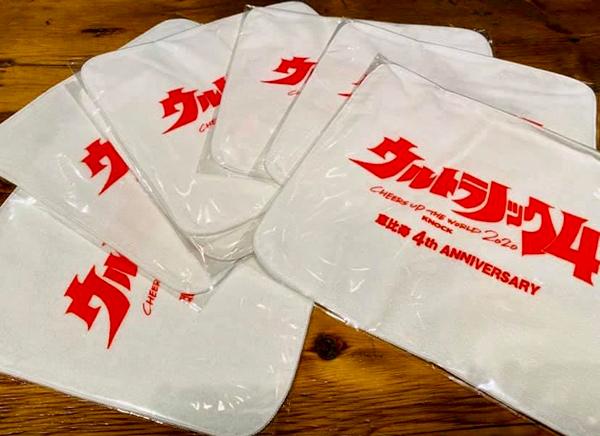 KNOCK恵比寿店オリジナルハンドタオルをプレゼント